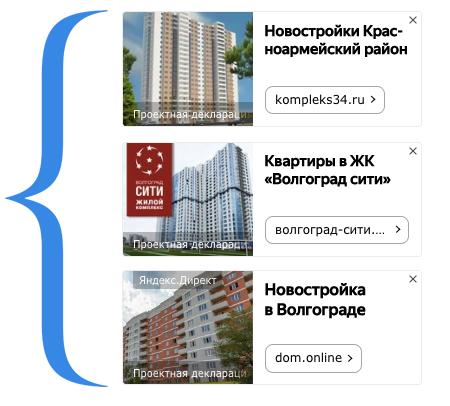 Яндекс директ контекстная реклама в РСЯ